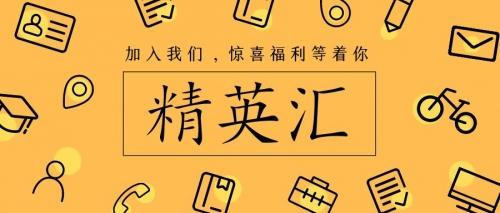 苏州誉鼎辐射检测有限公司2021年热招职业来啦!投它!